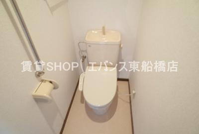 【トイレ】ルシエール飯山満壱番館