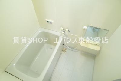 【浴室】ルシエール飯山満壱番館