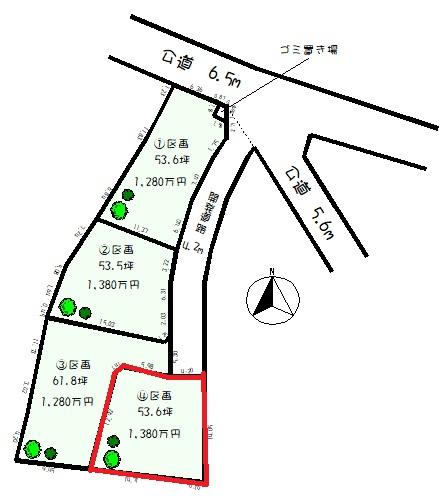 【土地図】【仲介手数料不要】建築条件なし 飯能市平松「34条11号」 全4区画4区画