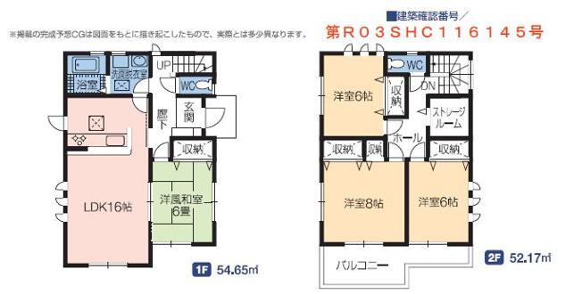 1号棟 4LDK+ストレージルーム 2ヶ所から出入りできる洗面室は家事動線もよくスムーズに移動でき家事がしやすいですよ。