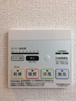 【設備】エレガントⅡ