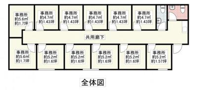【区画図】都島本通3丁目貸事務所