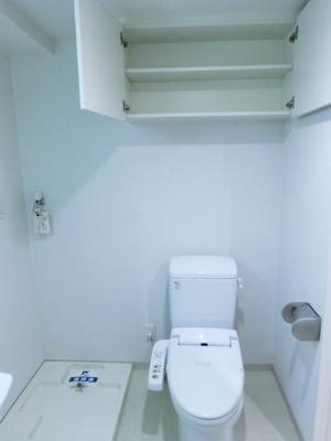 【トイレ】スカイコート浅草柳橋