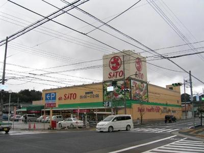 スーパーまで150m