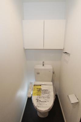 【トイレ】スカイコートグランデ成城