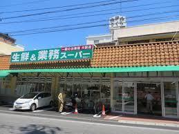 業務スーパー道後店 635m
