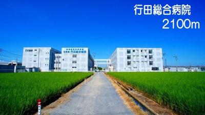 行田総合病院まで2100m
