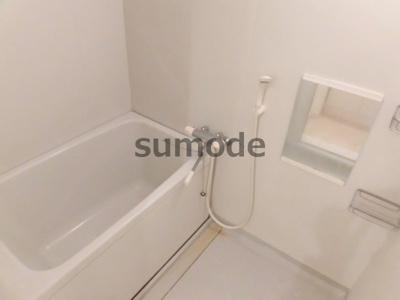 【浴室】グランデ花水木