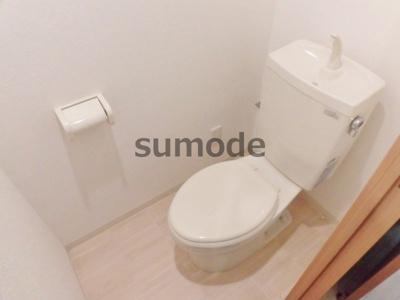 【トイレ】グランデ花水木