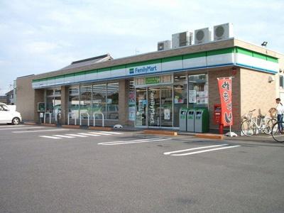 ファミリーマート 西尾中畑店まで1100m
