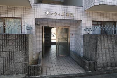 【その他共用部分】サンウィズ宮田