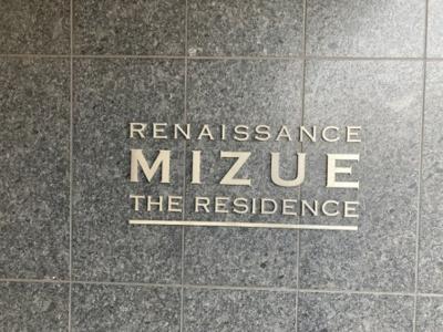 【その他】ルネサンス瑞江ザレジデンス 角 部屋 10月末空室 2012年築