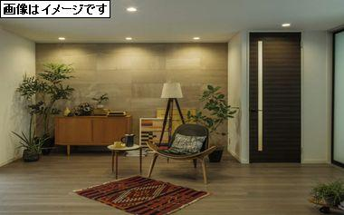 居室部の色合いイメージ