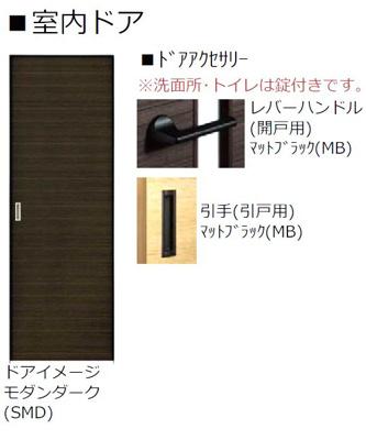 【その他】【シャーメゾン】仮)桜木5丁目新築シャーメゾン