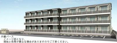 【外観パース】【シャーメゾン】仮)桜木5丁目新築シャーメゾン