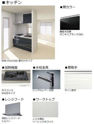 【キッチン】【シャーメゾン】仮)桜木5丁目新築シャーメゾン