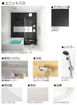 【浴室】【シャーメゾン】仮)桜木5丁目新築シャーメゾン