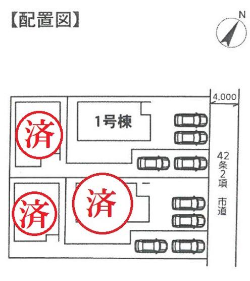 【区画図】野田市鶴奉21-1期 全4棟