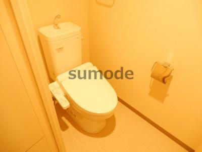 【トイレ】中条プレイス