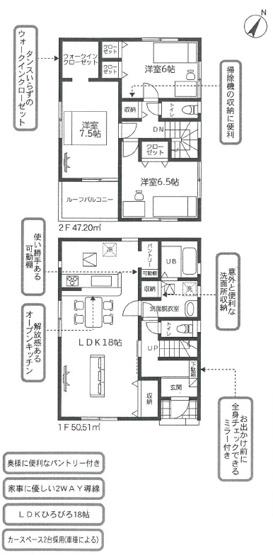 野田市鶴奉21-1期 全4棟