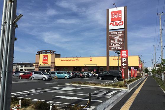 ベルク野田柳沢店