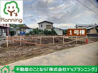 伊豆の国市寺家第5 新築戸建 全1棟 (1号棟)