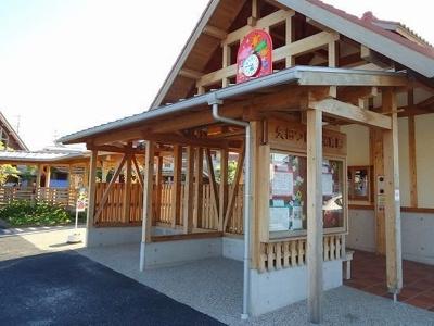 矢田つぼみ保育園まで240m