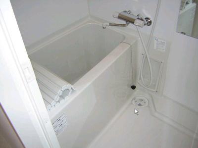 【浴室】サンコーコバーハウス