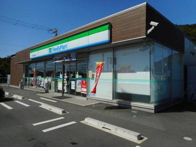 ファミリーマート西尾西幡豆店まで800m