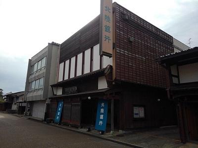 北陸銀行 岩瀬支店まで400m