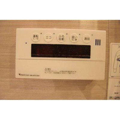 【浴室】ザ・パークハウス赤坂レジデンス(ザパークハウスアカサカレジデンス)