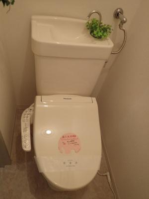 【トイレ】ナチュレ南5条