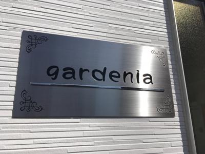 【エントランス】ガーデニア