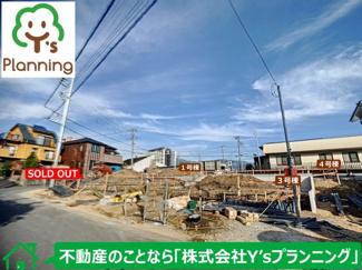 【外観パース】裾野市佐野第3 新築戸建 全4棟 (1号棟)