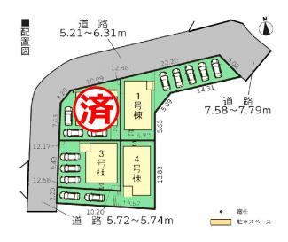 【区画図】裾野市佐野第3 新築戸建 全4棟 (1号棟)