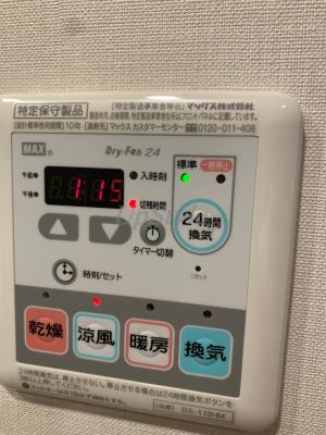 【設備】ザ・パークハビオ上野レジデンス