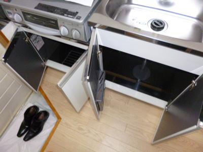 【キッチン】エスポワール21 C棟