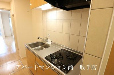 【キッチン】ルピシア