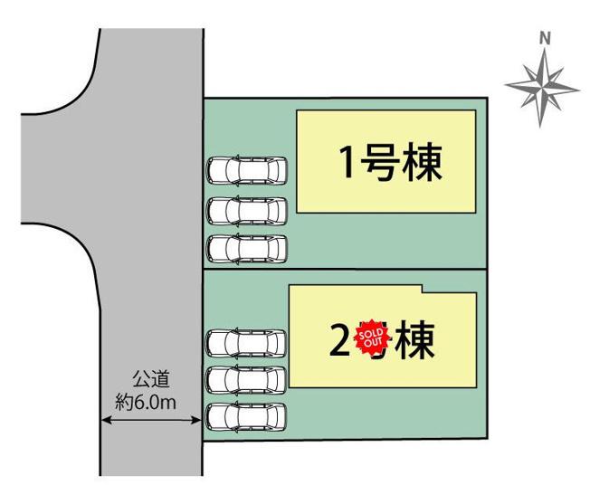 1号棟 前面道路が6mもありますのでお車の運転が苦手な方でもラクラク駐車できます。