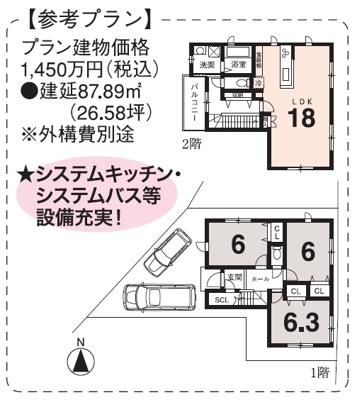 【参考プラン】滋賀県大津市音羽台