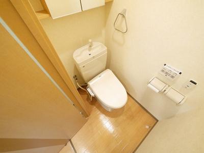 【トイレ】カモミール喜光