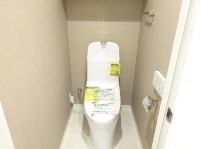 ライオンズマンション分倍河原のトイレです。