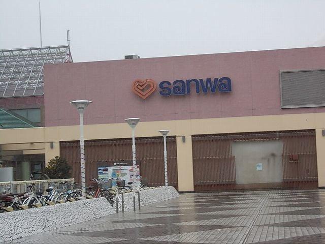 sanwaまで1100m