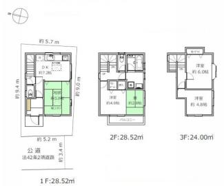 4DK 敷地面積 50.65㎡ 建物面積 81.04㎡