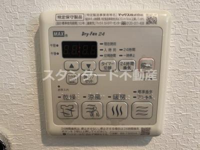 【設備】ラ・フォーレ松ヶ枝Ⅲ