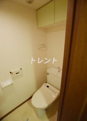 【トイレ】リバーアンドタワー【RIVER&TOWER】