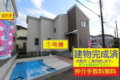 【外観】Livele Garden.S小平小川町第5-全2棟