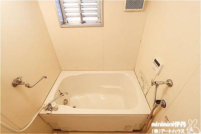 【浴室】ビレッジハウス山本