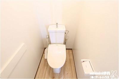 【トイレ】ビレッジハウス山本