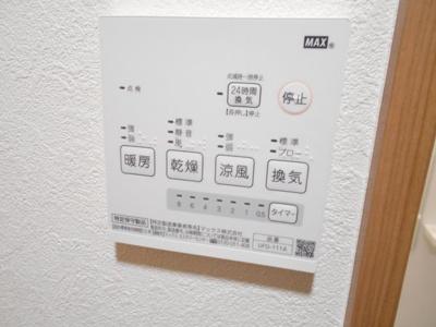 【設備】アン・ヴィラージュ